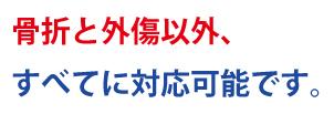 3tokucho_2